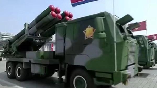 Lanzador de cohetes KN-09 300 mm
