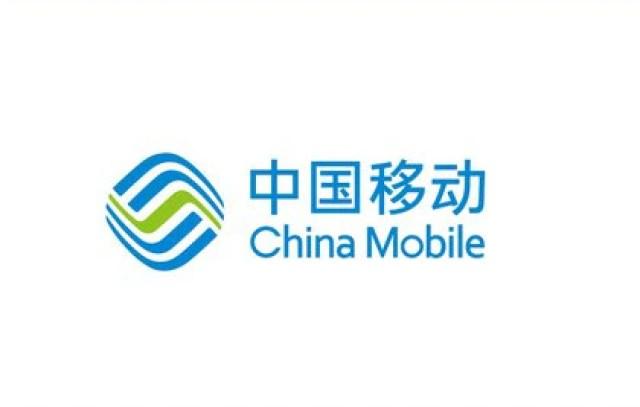 29/11/2016 Logo de la teleco China Mobile. POLITICA ECONOMIA EMPRESAS CHINA MOBILE
