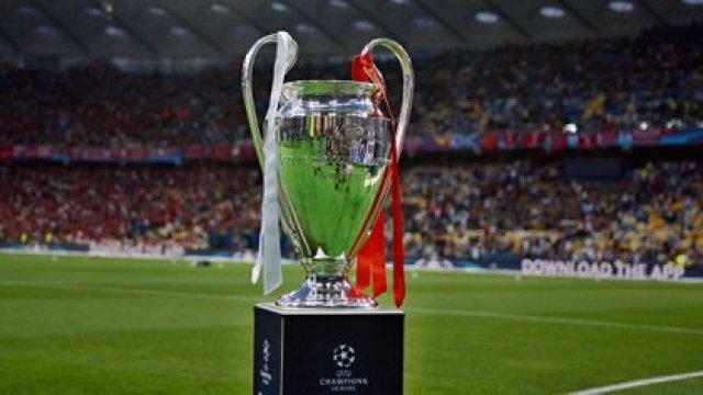 ¿Qué sucederá con la Champions League? (Shutterstock.com)