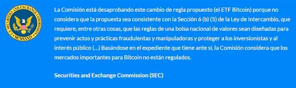 Aviso de la decisión en el sitio web del SEC