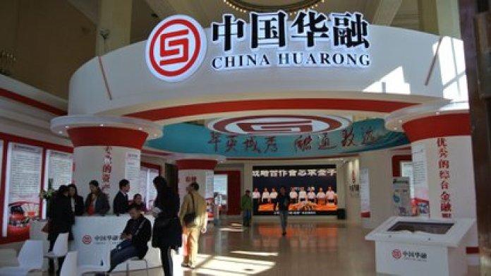 Banco Huarong. Shutterstock (9099776a)