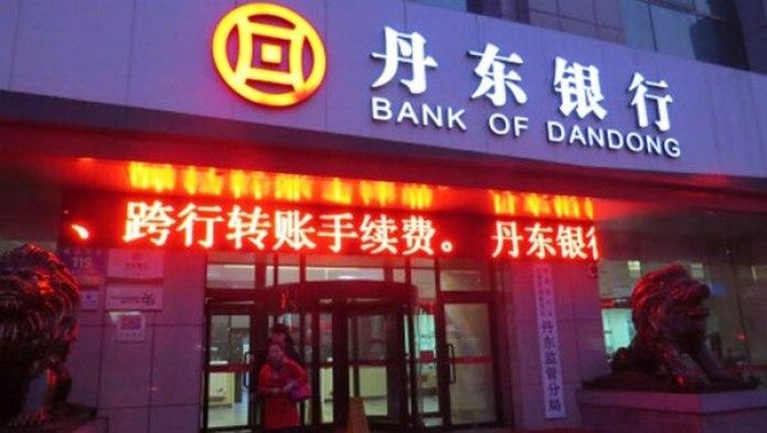 El excluido Banco de Dandong