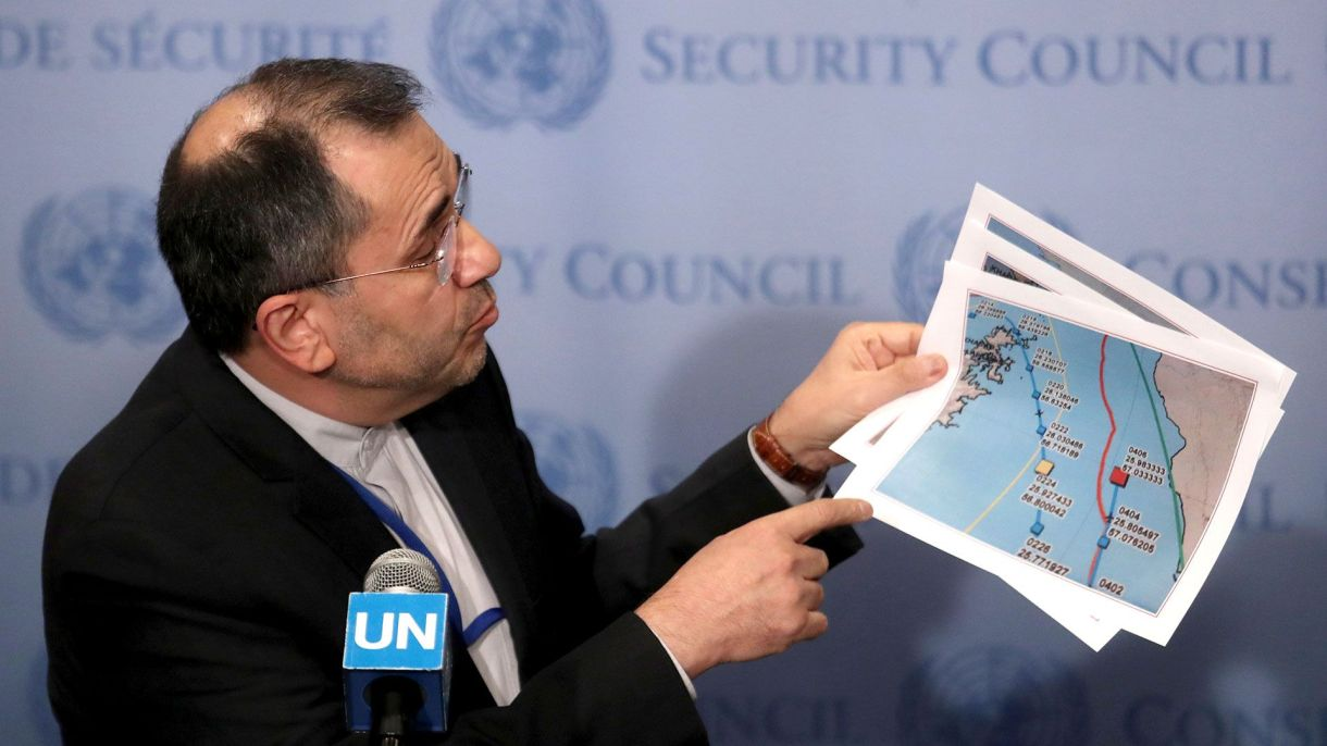 Majid Takht-Ravanchi (Reuters)