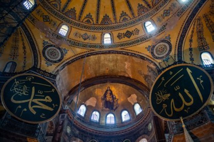 The interior of the Hagia Sophia basilica