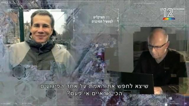 Alberto Nisman y Uzi Shaya
