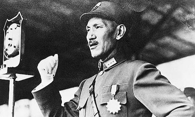 chiang kai shek pemimpin pemerintahan china
