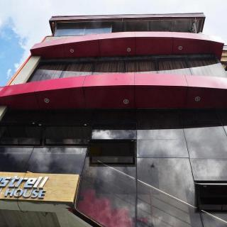 Cheap Rates At The Constrell Pension House, Tagbilaran City, Philippines! Book Now! 001