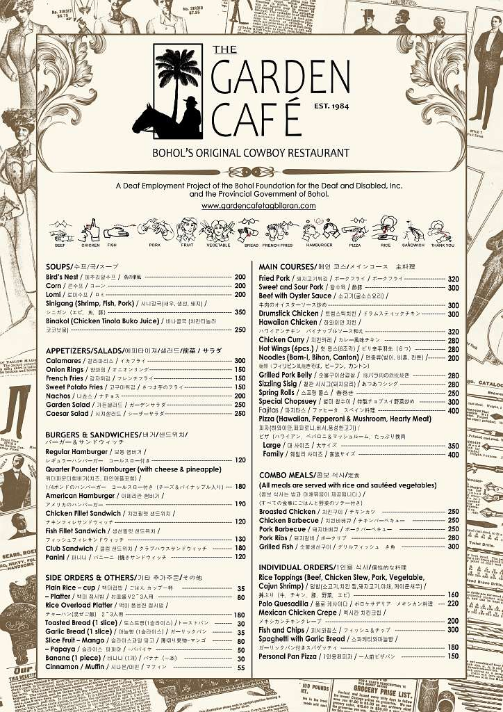 Garden Cafe Restaurant Tagbilaran City Bohol Philippines1541
