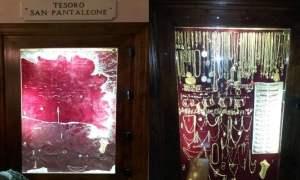 La teca contenente il tesoro di San Pantaleone