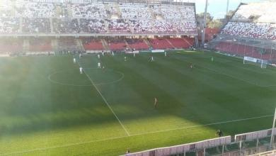 Stadio Arechi salernitana