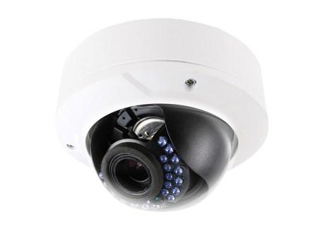 CMIP7243-SZ LTS CCTV