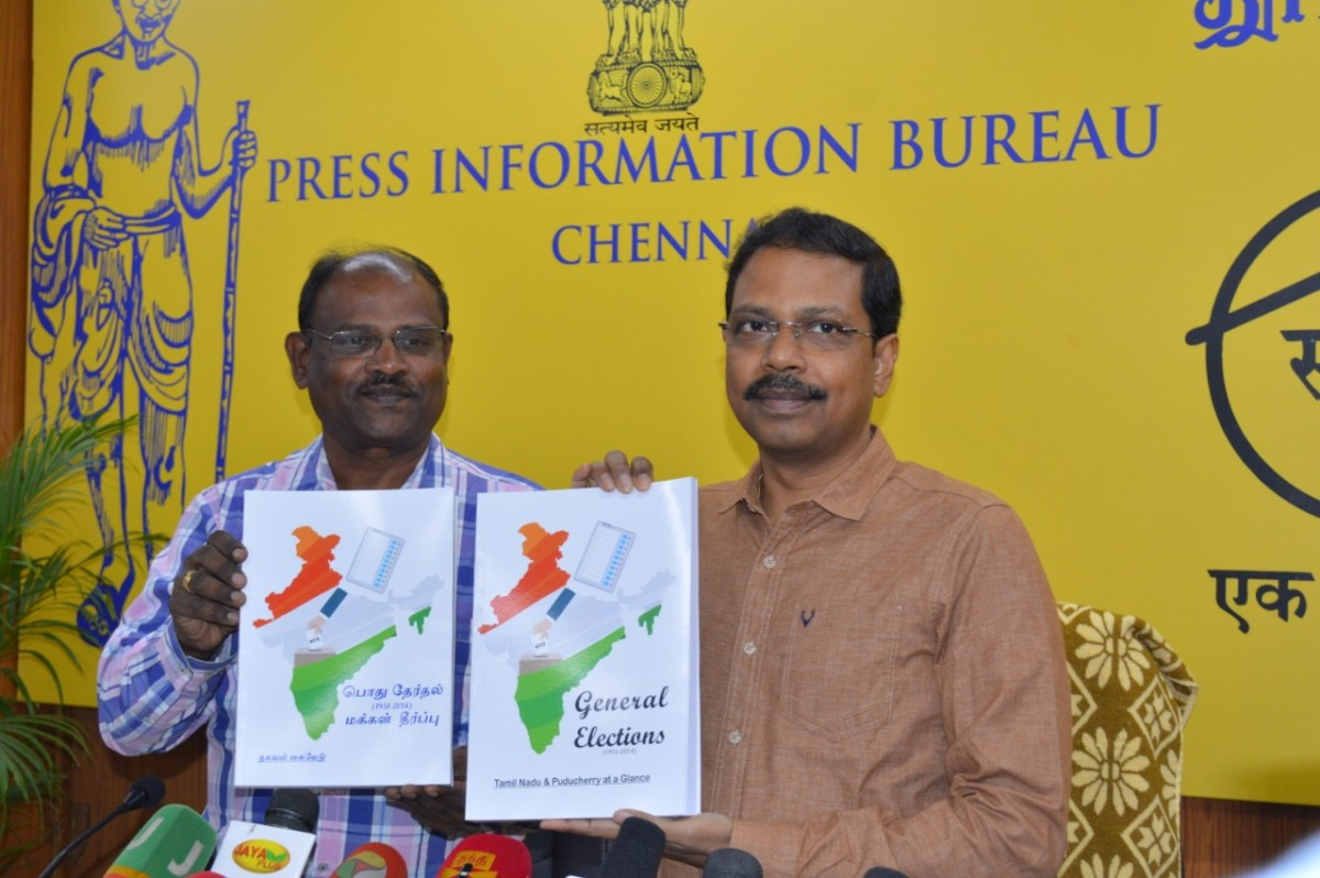 Handbook on general elections launched