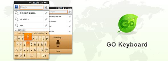 GO Keyboard - Um teclado competente para Android - InfoDicas