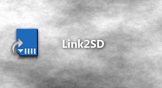 Link2SD - O salvador dos Androids modestos