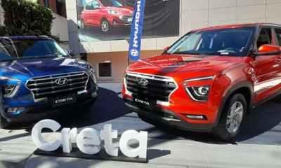 Hyundai_Motor_Company