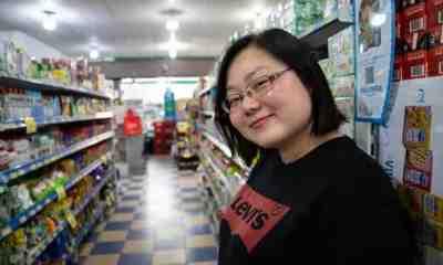 Supermercados chinos BNA