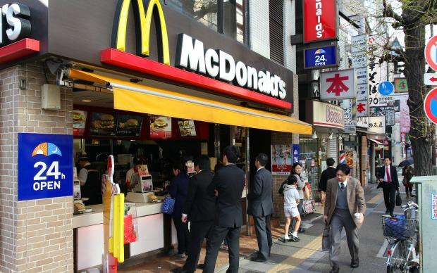 McDonald's vai ter este ano mais encerramentos do que aberturas nos EUA