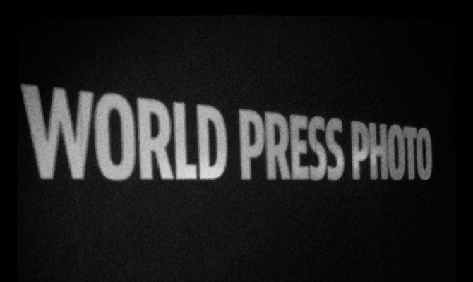 WORLD PRESS PHOTO JUŻ W LISTOPADZIE