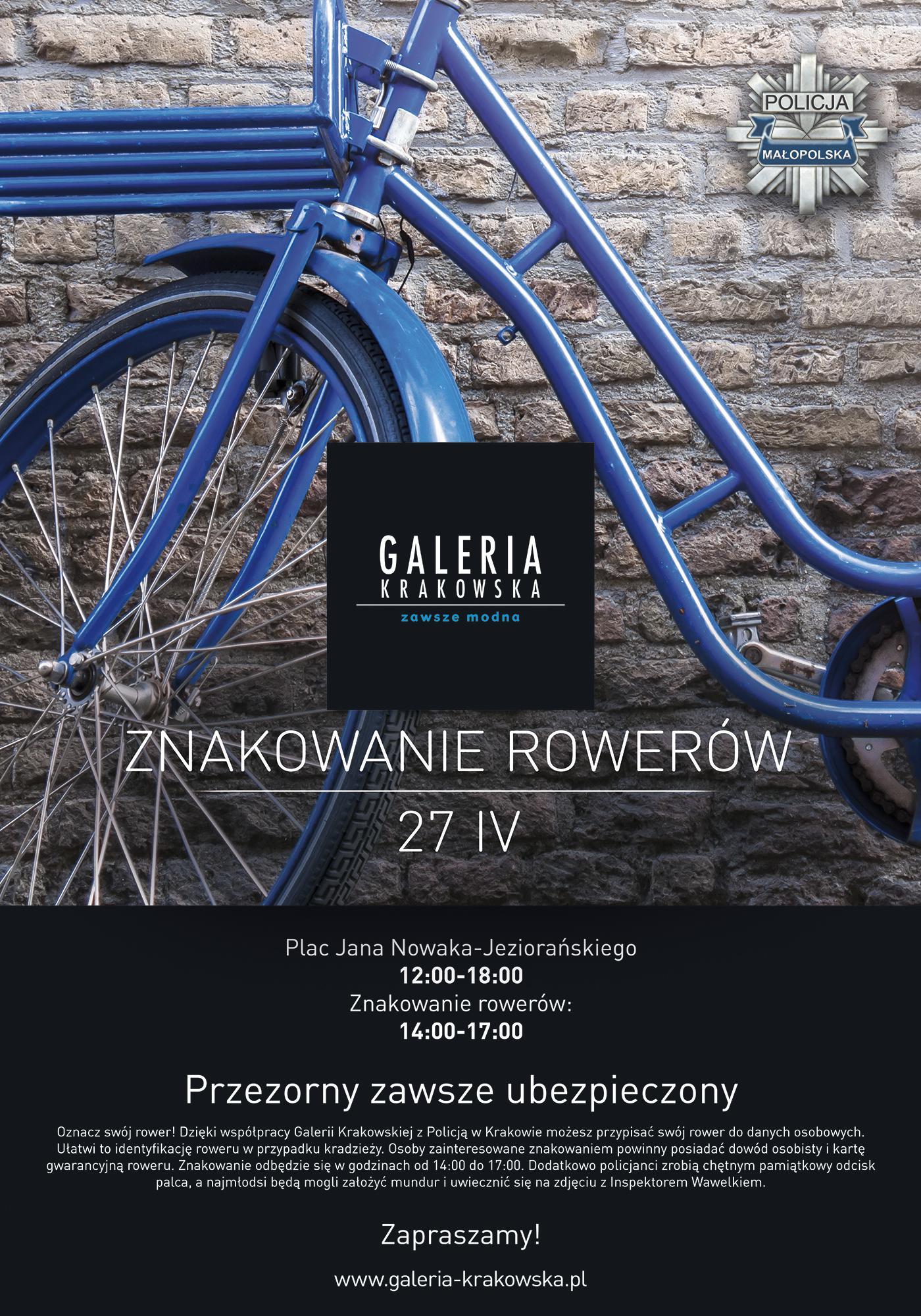Oznacz swój rower z Galerią Krakowską