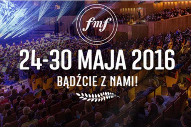 FMF2016