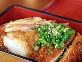 天膳醤油カツ丼