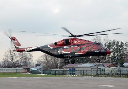Mi-38-Third-Prototype-Take-off