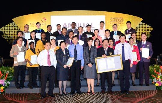 Changi Airport Annual Airport Celebration 2014