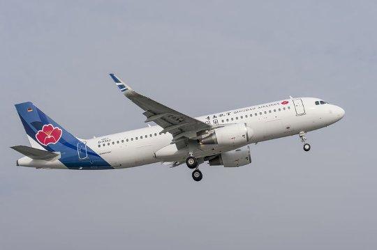 Airbus-QUINGDAO_4-10-2014