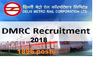 DMRC Recruitment 2018 – Apply