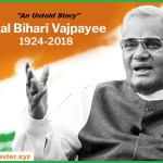 Atal Bihari Vajpayee Biography (1924-2018)
