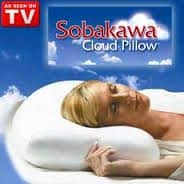 As Seen On TV Cloud Pillow