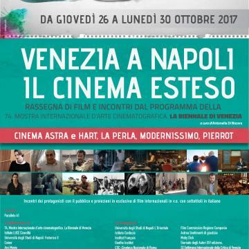 """""""Venezia a Napoli. Il cinema esteso"""" VII edizione della rassegna cinematografica"""