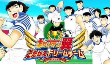 CAPTAIN TSUBASA Game, KLab Games Release on 2017