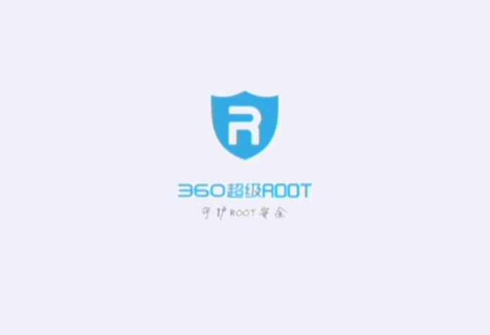 Download Root App