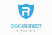 Download 360 Root