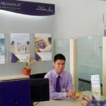 Pembiayaan Modal Kerja Dari Bank Muamalat