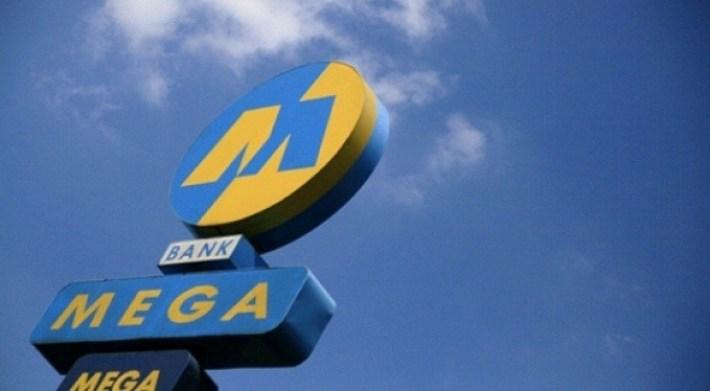KUR Bank Mega