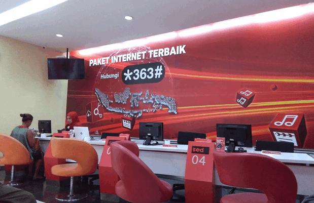 kantor grapari telkomsel kediri