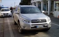 Autoturism de lux Toyota furat din Italia, descoperit în P.T.F. Vama Veche