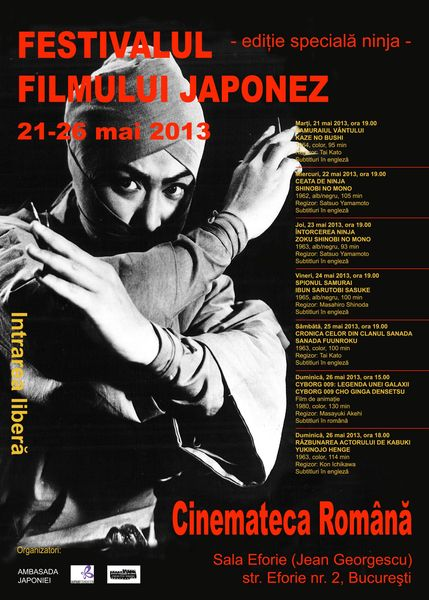 Festivalul Filmului Japonez  aduce celebrii ninja la Cinemateca Eforie