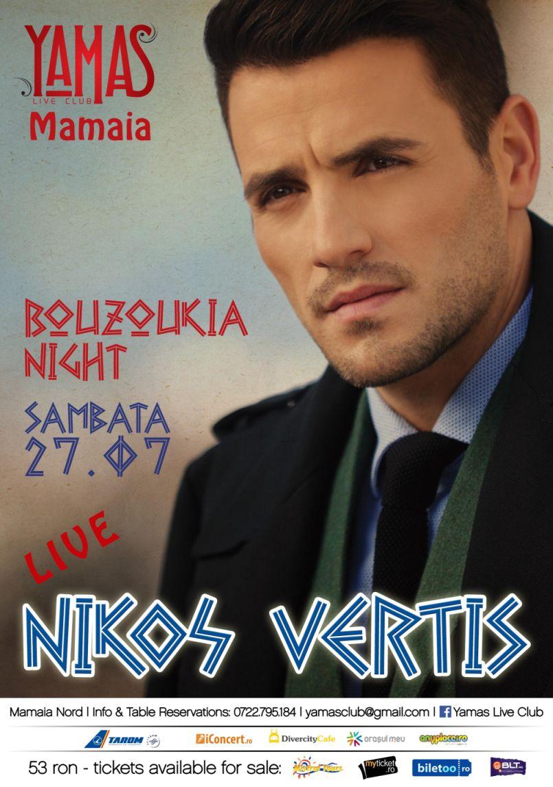 Nikos Vertis la club Yamas Mamaia