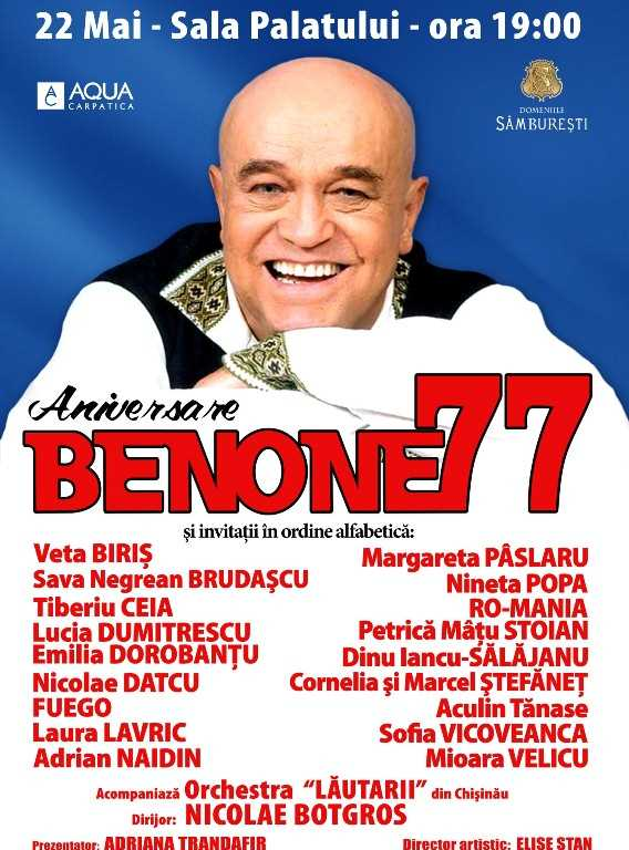 Benone Sinulescu aniverseaza 77 de ani  in  concert la Sala Palatului