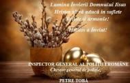 POLIŢIŞTII ROMÂNI AFLAŢI ÎN MISIUNI OPERATIVE ÎN STRĂINĂTATE SAU ÎN TEATRELE DE OPERAŢII,  CU GÂNDUL ALĂTURI DE CEI DRAGI DE ACASĂ
