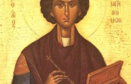 27 iulie: Sfântul Mare Mucenic și Tămăduitor Pantelimon