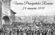 24 ianuarie 2017: 158 de ani de la Unirea Principatelor Române