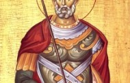 11 noiembrie: Sfântul Mare Mucenic Mina