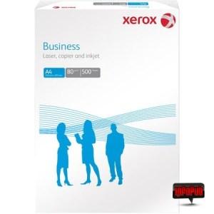 Hartie copiator Xerox Business A4 80g 500 coli