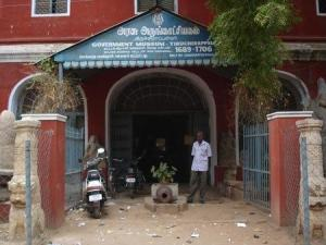 trichy museum