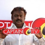 Vijayakanth's Captain TV Logo launched