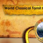 Valedictory Resolutions and Announcements  of the First World Classical Tamil Conference